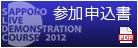 Registration Form (PDF)