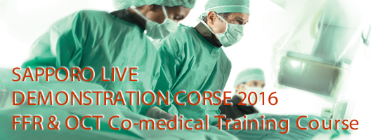 FFROCT Co-medical Training Course 2016