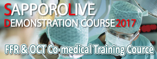 FFROCT Co-medical Training Course 2017
