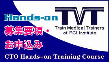 Hands-on_Session_2015のご案内