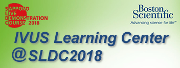 IVUS Learning Center 2018